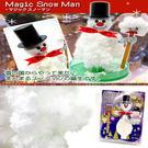 金德恩 台灣製造 桌上型小雪人- 打造屬...