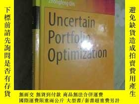 二手書博民逛書店Uncertain罕見Portfolio Optimizatio