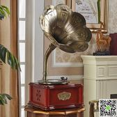 留聲機名伶009s復古黑膠唱片機老式留聲機大喇叭客廳歐式家用電唱機藍芽 igo摩可美家