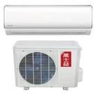 (含標準安裝)萬士益定頻分離式冷氣MAS-100MR/RA-100MR