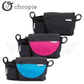 美國Choopie CityStroll2 二合一推車置物袋三色
