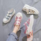 涼鞋涼鞋女款夏季學生鞋子韓版原宿風休閒平底百搭羅馬包頭女鞋 初語生活