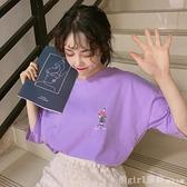短袖T恤 慵懶風ins短袖t恤女寬鬆2020韓版潮學生怪味百搭上衣服 秋季新品