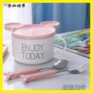 可愛卡通陶瓷泡麵碗帶蓋帶把家用麥片碗套裝...