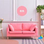 北歐陽台房間小沙發布藝兩人現代簡約小戶型雙人客廳出租房經濟型