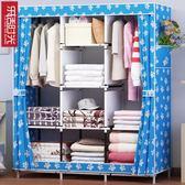 衣櫃 牛津布衣櫃 簡易折疊布衣櫃組合 巴黎春天