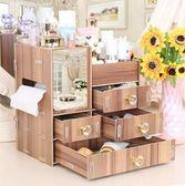 大號木質木制桌面整理收納盒抽屜 帶鏡子化妝品梳妝盒收納箱WY 萬聖節