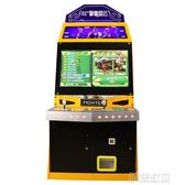 月光寶盒 游戲機家用成人拳皇97大型雙人搖桿電玩格斗機  創想數位DF