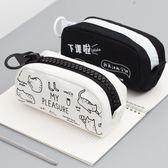 全館免運 學生筆袋創意帆布大容量鉛筆袋拉鏈文具袋