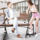 電動車-歐力星電動滑板車成人代步車摺疊兩輪踏板車超輕男女性迷你電動車WD 至簡元素
