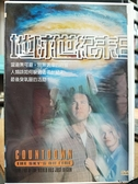 挖寶二手片-0B02-314-正版DVD-電影【地球世紀末日】-約翰柯貝特 荷西畢斯特(直購價)