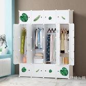 樹脂衣櫃簡易衣柜塑料經濟型組裝布藝臥室省空間小衣櫥仿實木板式wy【快速出貨八折優惠】