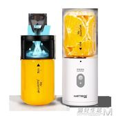 榨汁機家用水果小型便攜式榨汁杯多功能迷你充電動炸果汁機 遇見生活