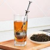 茶漏304不銹鋼茶葉過濾器茶漏茶濾創意泡茶棒泡茶球茶包器泡茶神器 蜜拉貝爾