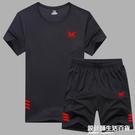 運動套裝男短袖短褲夏季速干衣服tT恤跑步薄款籃球健身休閒兩件套 設計師生活
