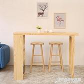 北歐小戶型吧臺桌家用隔斷櫃現代簡約實木創意吧臺櫃客廳吧臺餐桌 雙十二全館免運