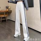 闊腿褲女高腰垂感寬松直筒休閒褲子女2021春秋新款運動褲拖地長褲 蘿莉新品