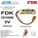✚久大電池❚ 日本 FDK 三洋 SANYO CR17450SE 3V 二號中橙頭 一次性鋰電【PLC工控電池】FD13
