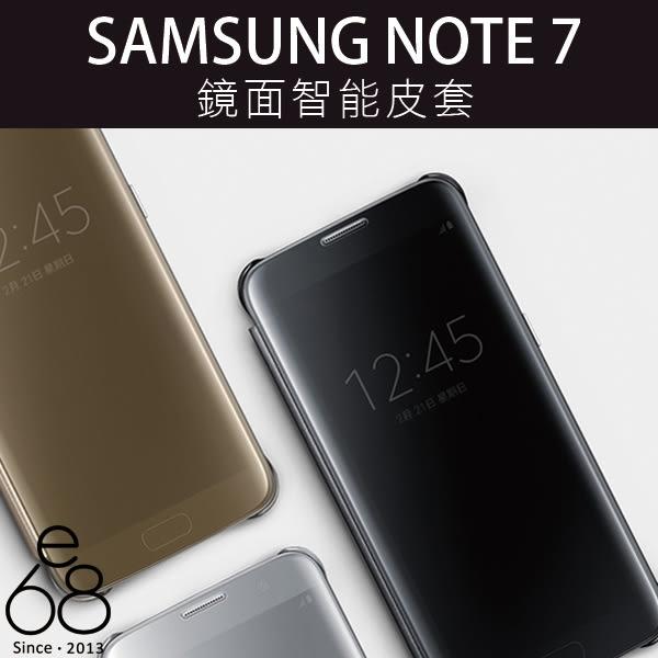 E68精品館 鏡面 三星 Note 7 手機皮套 智能 手機殼 休眠喚醒 原廠型 鏡子 保護套 來電 訊息顯示