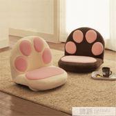 榻榻米卡通可愛貓爪沙發懶人沙發單人兒童日式卡通床上哺乳喂奶椅 韓慕精品 IGO