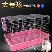 兔子籠子特大號兔籠荷蘭豬豚鼠大號豪華別墅垂耳兔電鍍防噴尿寵物 晴天時尚館