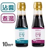 韓國 bebefood 寶寶福德 嬰兒專用醬油 (煮湯/沾醬用) 兒童 低鈉醬油 7202 好娃娃