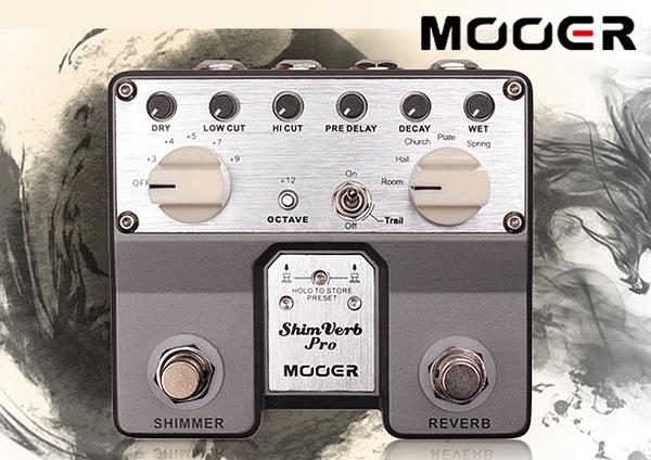 小叮噹的店- MOOER Shim Verb Pro 升級版 數字混響 效果器(MREG-SV-PRO)