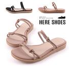 [Here Shoes] 2.5cm拖鞋 皮革/絨面細帶扭結 圓頭平底涼拖鞋 MIT台灣製-KT7381