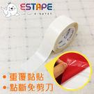 美勞 手作 文宣 剪報 最愛黏貼膠帶, 張張點斷 手撕免動刀輕鬆撕取黏貼好方便