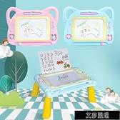 兒童畫畫板 畫板寫字板女孩幼兒兒童涂鴉板畫畫磁性寶寶玩具益智2畫板桌1-3歲