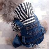 狗衣服 比熊雪納瑞貴賓犬小型犬泰迪狗狗衣服牛仔背帶四腳衣春秋春夏裝 城市玩家