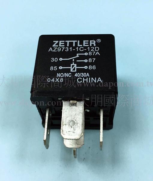 *大朋電子商城*AMERICAN ZETTLER AZ9731-1C-12D 繼電器Relay(1入)