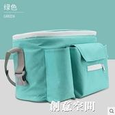 嬰兒車掛包收納袋兒童推車包置物掛袋通用配件遛娃神器掛籃收納筐【創意新品】