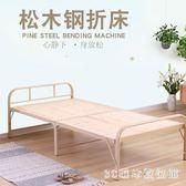 鐵架床 簡易可折疊床單人午休午睡床成人實木板床鋼絲床鐵架隱形小床家用LB19367【3C環球數位館】