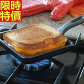 鑄鐵鍋 平底-日本南部鐵器安全健康家用方形煎鍋68aa38[時尚巴黎]