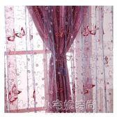 韓式客廳田園窗簾布料亮片繡花窗紗成品定制臥室遮光紗簾『小宅妮時尚』
