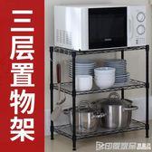 置物架廚房衛生間收納整理層架客廳辦公室宿舍落地多層小收納架 印象家品