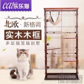 貓籠貓籠子貓別墅三層二層四層大號貓咪籠子貓圍欄小型雙層貓籠子