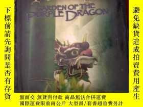 二手書博民逛書店DRAGON罕見KEEPER 英文原版Y332659 ISBN:9780330441117 出版2007
