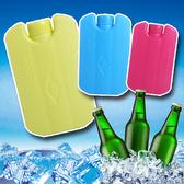 保冰盒 保冷劑 冰晶盒 保鮮 保冰桶 便當袋 購物袋 降溫 冷藏 迷你小冰盒 米菈生活館【F040-1】