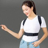 日本駝背帶成人男女士隱形揹揹佳學生兒童治脊椎糾正背部神器『艾麗花園』