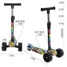 兒童滑板車1-3-6-12-2歲小孩...