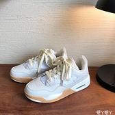 厚底鞋 2021新款韓版學生厚底運動鞋百搭超火老爹鞋女 愛丫 交換禮物