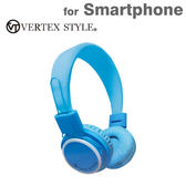 Hamee 日本 VERTEX 繽紛色彩 頭戴式 密封式耳墊 耳罩式耳機 音樂耳機 (藍色) 560-092671