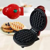 【新北現貨】 華夫餅機 家用MIN MAKE WAFFLE 兒童烘培機迷你華夫餅機