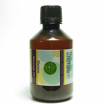 PL 淨化複方按摩油 250ml。Detox Massage Oil