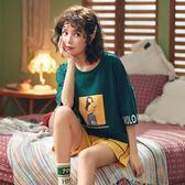 【預購款】居家服夏季新款純棉睡衣套裝女短袖短褲甜美兩件套可外穿7004#【時尚潮流部落】