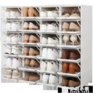 海興透明推拉鞋盒鞋櫃球鞋收納神器塑料盒子抽屜式家用鞋子收納盒 夢幻小鎮ATT
