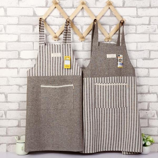 日式拼接條紋背帶布藝簡約棉麻廚房防油咖啡店工作服店服圍裙 青木鋪子