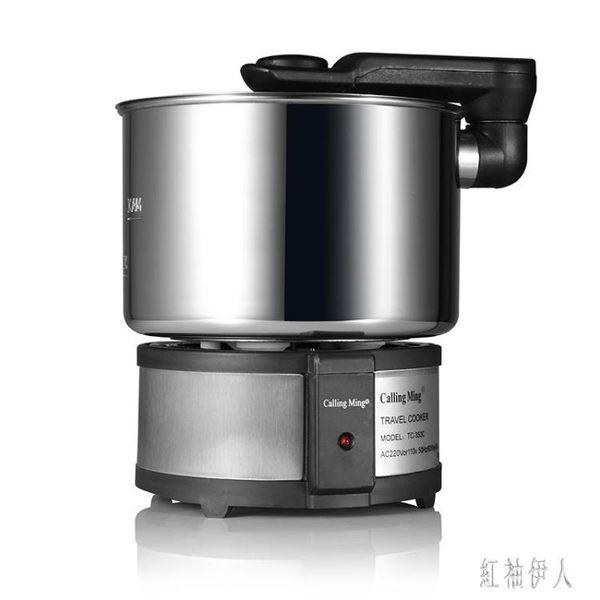 110V電熱水壺杯不銹鋼雙電壓旅行煮鍋迷你電飯嬰兒BB煲 aj8054『紅袖伊人』